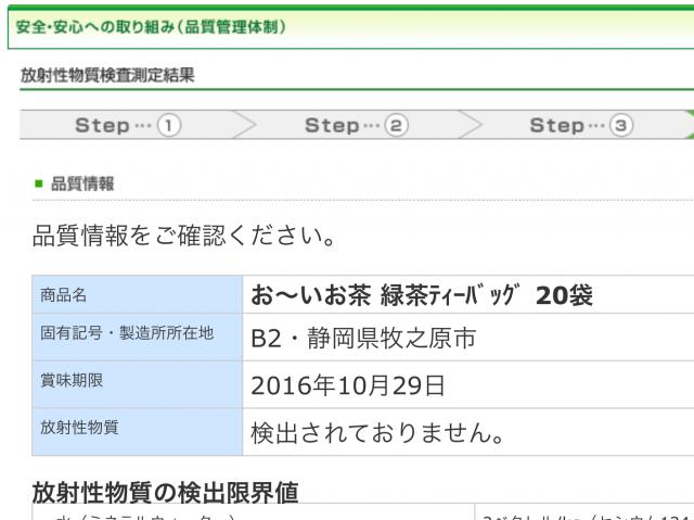 IMG_5092 (1)