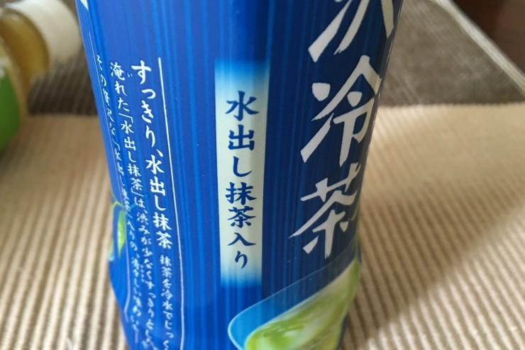 ファイル_001 (7)
