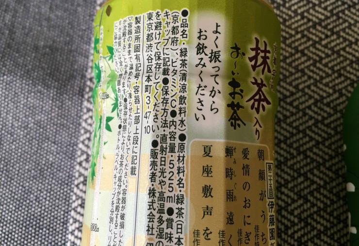 ファイル_003 (5)