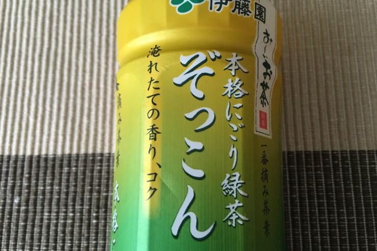 ファイル_003 (4)