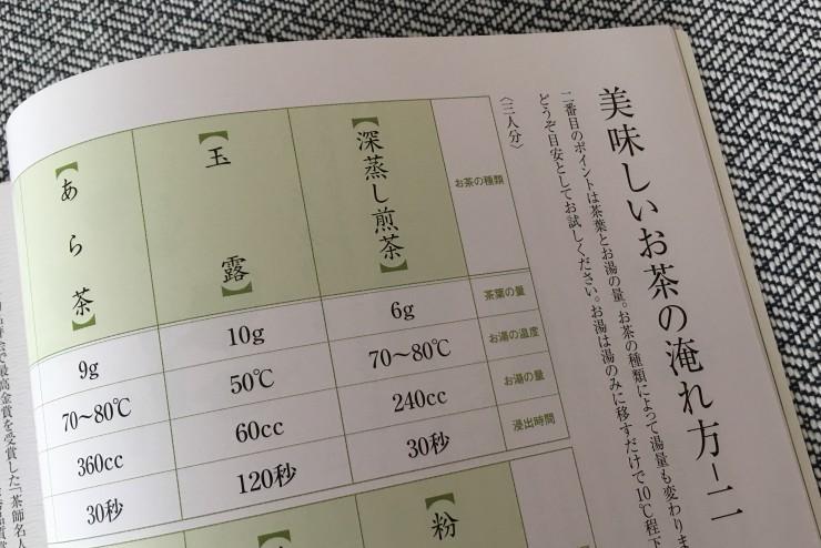 ファイル_000 (88)