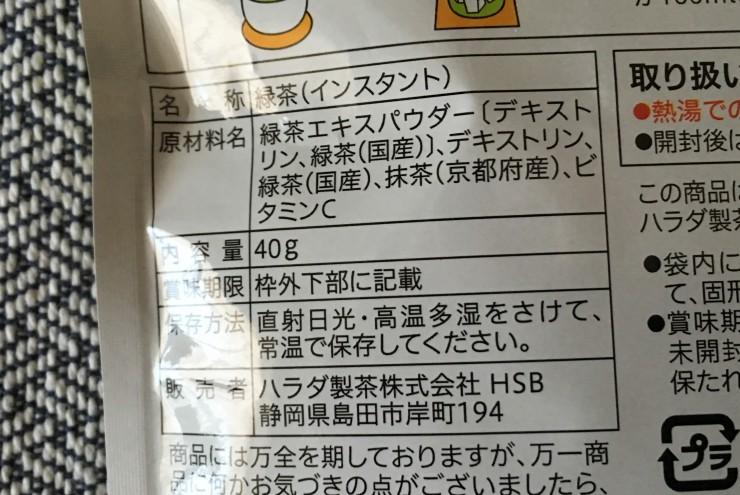 ファイル_001 (29)