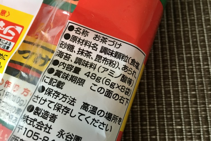 ファイル_001 (40)