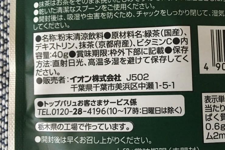 ファイル_003 (7)