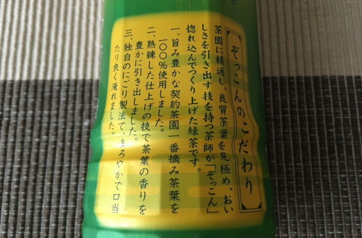 ファイル_005 (4)