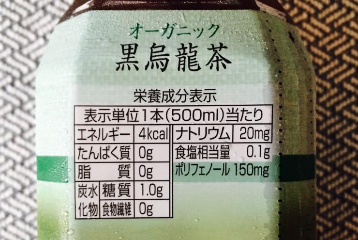ファイル_001 (34)