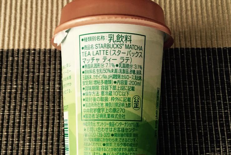ファイル_002 (19)