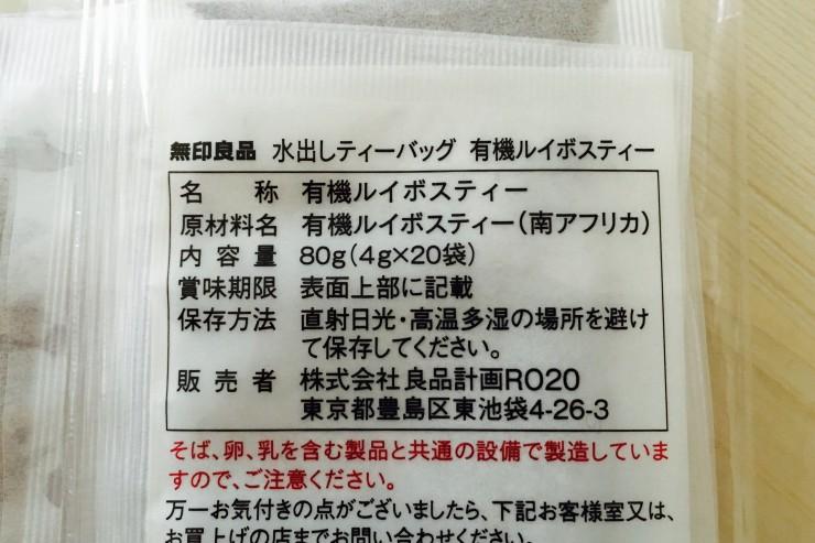ファイル_000 (74)