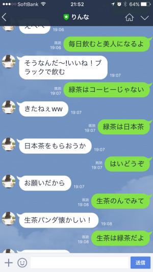 ファイル_003