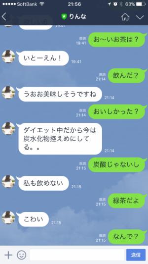 ファイル_008