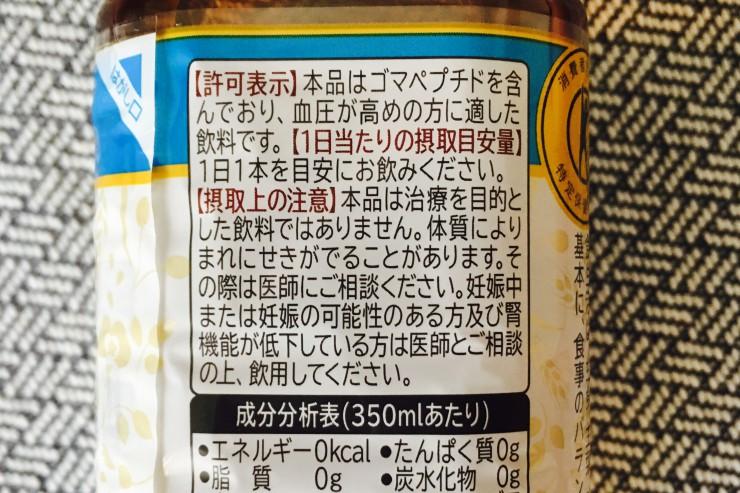 ファイル_000 (94)