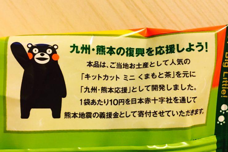 ファイル_000 (99)