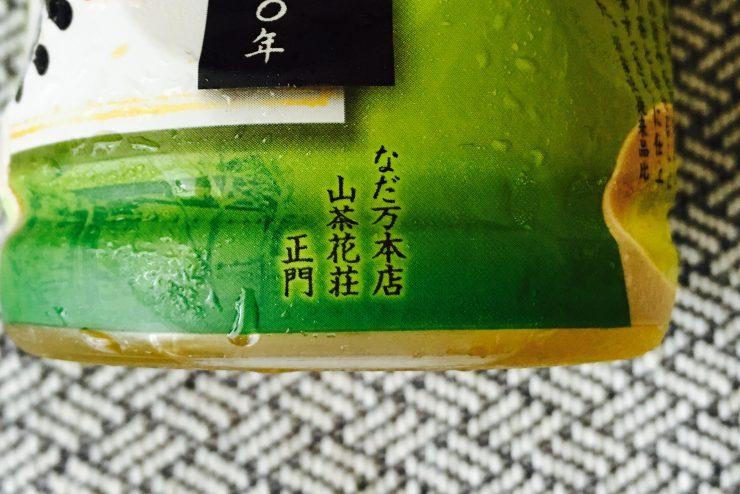 ファイル_004 (31)