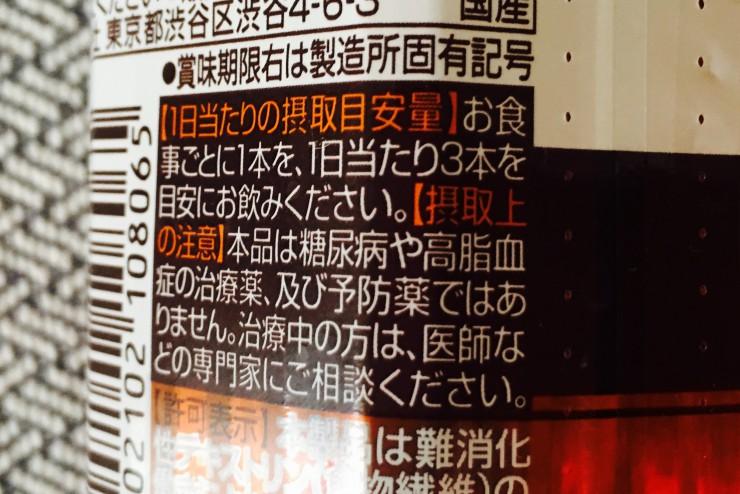 ファイル_002 (47)