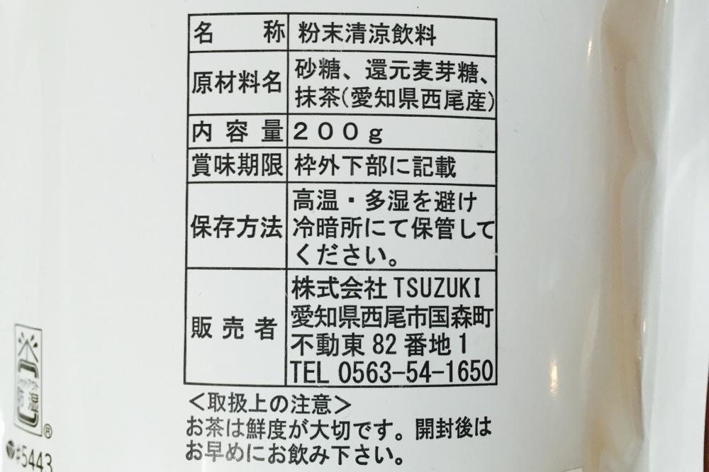 re_160827_35