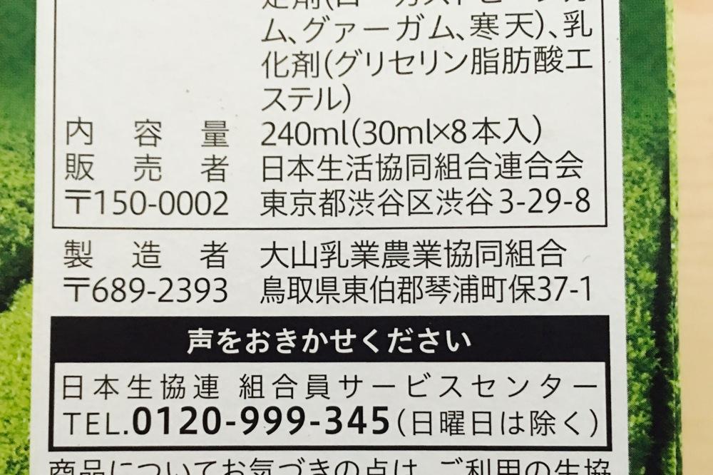 re_160901_14