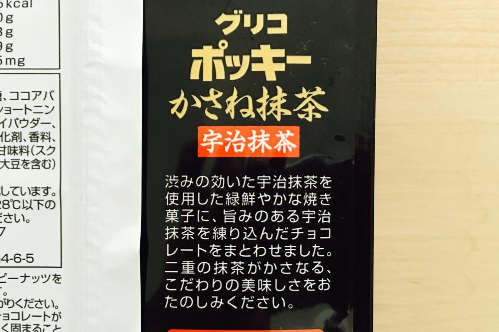 re_160905_22