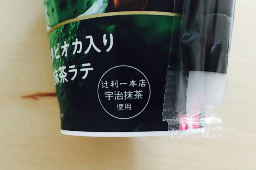 re_161013_10