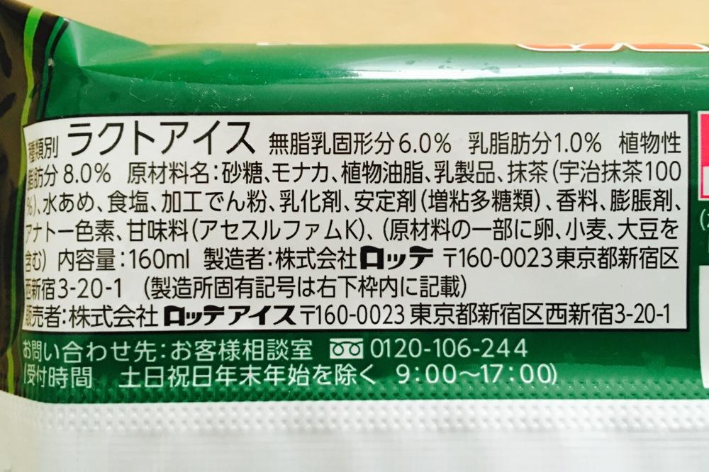 re_161014_22