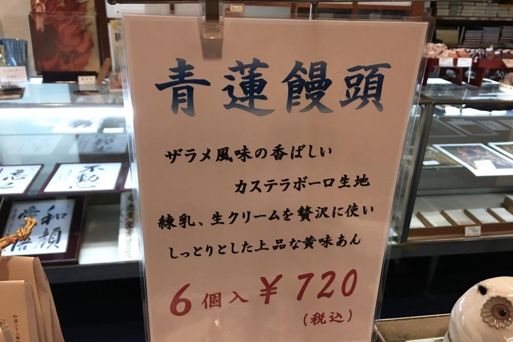re_161018_76