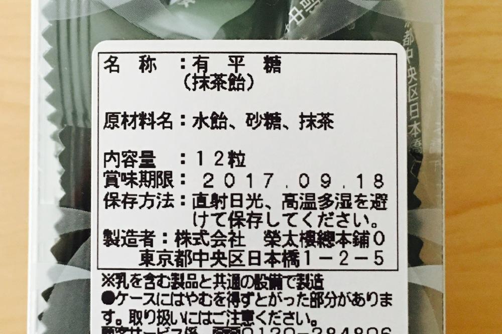 re_141201_106