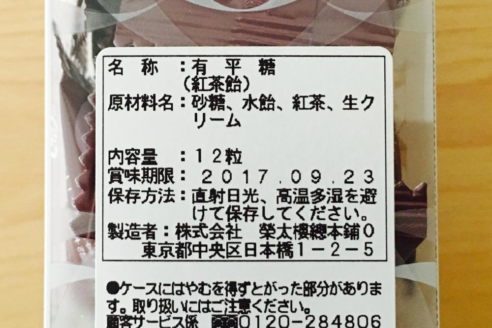 re_141201_108