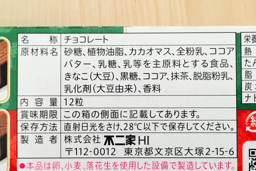 re_170110_105