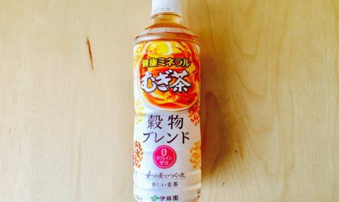 伊藤園 健康ミネラルむぎ茶 穀物ブレンドのパッケージ