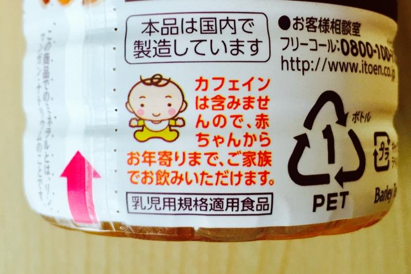 乳児用規格適用食品の表示