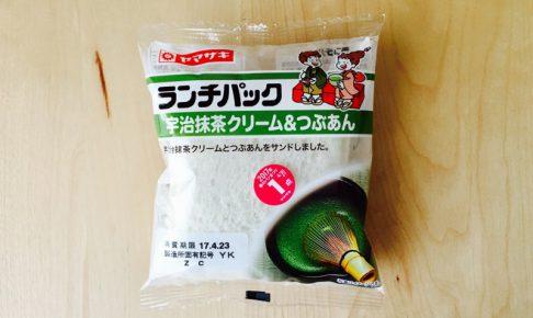 ランチパック 宇治抹茶クリーム&つぶあんのパッケージ
