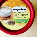 ハーゲンダッツ「ほうじ茶ラテ」のパッケージ上