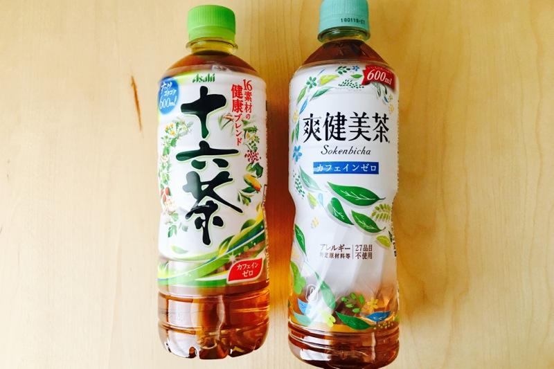 十六茶と爽健美茶のボトル全体