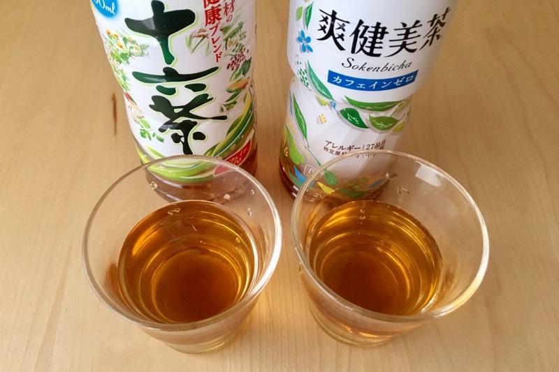 十六茶と爽健美茶の水色