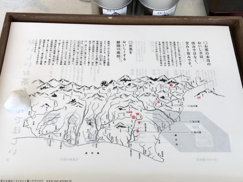 産地のマップとコンセプト