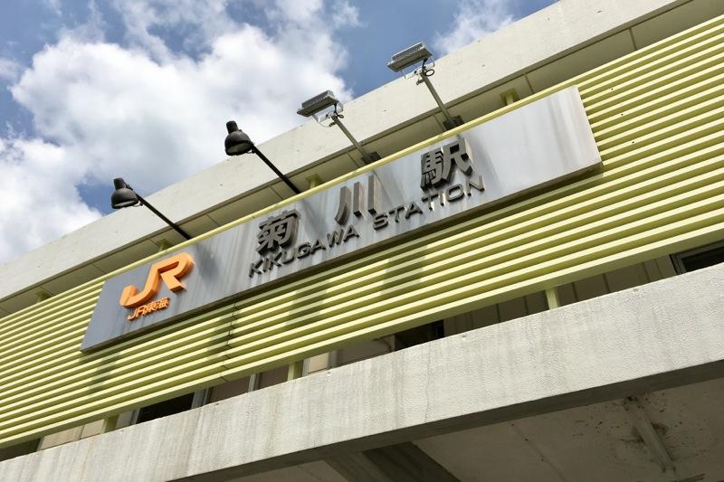 菊川駅アップ