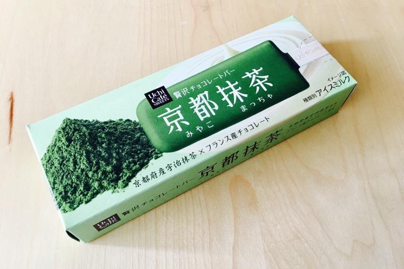 京都抹茶(みやこまっちゃ)の箱斜め