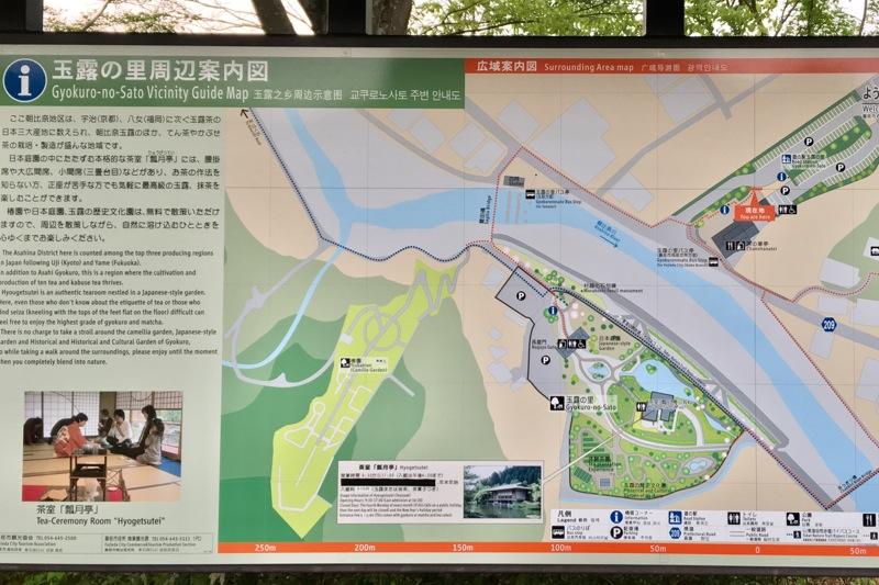 道の駅の地図