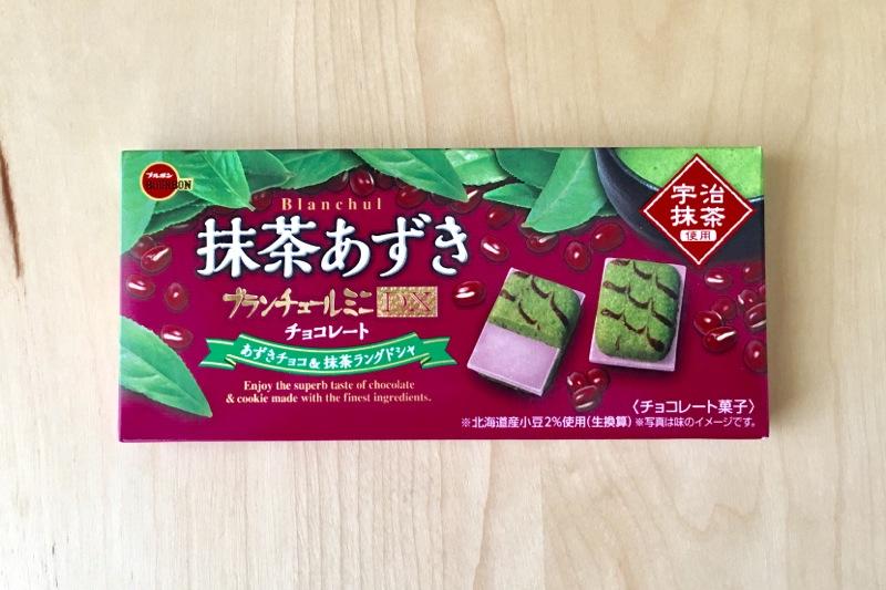 ブルボン 抹茶あずきチョコレートのパッケージ