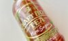 BOSSから無糖紅茶!【クラフトボスティー ノンシュガー】飲んでみた。