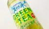 サントリー【天然水 グリーンティー】飲んでみた。新時代の緑茶の味とは!?