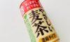 濃縮缶タイプ【やさしい麦茶】飲んでみた。ペットボトルと味は同じ?!