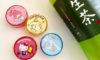 生茶の【サンリオのミニプラケース 6種】のおまけ。かわいい〜!