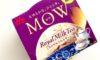 森永乳業【MOW(モウ)ロイヤルミルクティー】食べてみた。<期間限定アイス>