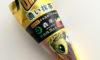抹茶のジャイアントコーンとパピコ!グリコ【大人の抹茶生チョコ】食べてみた。